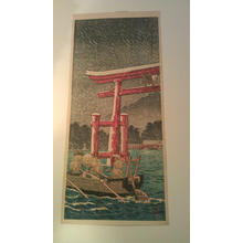 Shotei Takahashi: View of Itsukushima - Japanese Art Open Database