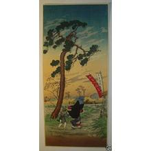 Shotei Takahashi: Windy Day At Kamatsugawa in Tokyo - Japanese Art Open Database