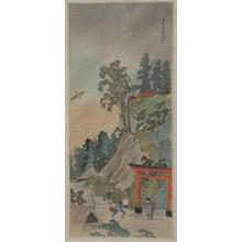 Shotei Takahashi: Windy day, umbrella - Japanese Art Open Database