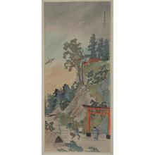 Shotei Takahashi: Windy day, umbrella - Japanese Art Open Database