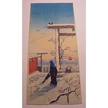 Shotei Takahashi: Yushima Tenjin in Snow - Japanese Art Open Database