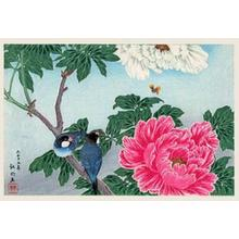 Shotei Takahashi: Peony and Paddy Birds - Japanese Art Open Database