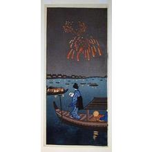 Shotei fake: Fireworks, Shubinomatsu (Fake) - Japanese Art Open Database