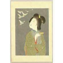山本昇雲: Beauty and Birds - Japanese Art Open Database