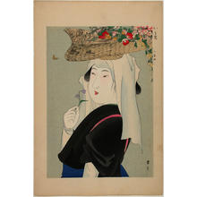 Yamamoto Shoun: Flower Vender from Ohara — Ohara-me - Japanese Art Open Database