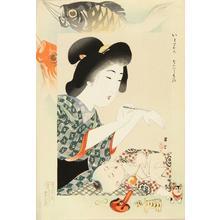 Yamamoto Shoun: Innocent — いますがた なんにもしらず - Japanese Art Open Database