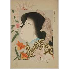 Yamamoto Shoun: Lily garden — ゆり園 - Japanese Art Open Database