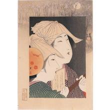 Yamamoto Shoun: Modern looking — 三すじ - Japanese Art Open Database