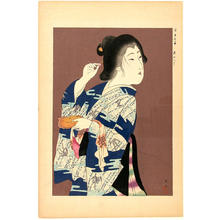 Yamamoto Shoun: Returning from a bathing space - Japanese Art Open Database