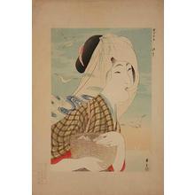 Yamamoto Shoun: Seashell Digging — 汐干 - Japanese Art Open Database