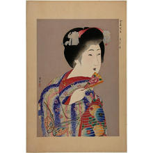 Yamamoto Shoun: Springtime in Kyoto — Kyo no haru - Japanese Art Open Database