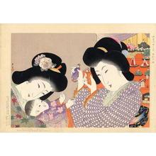 Yamamoto Shoun
