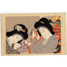 Yamamoto Shoun: Girls Day- Hina Matsuri - Japanese Art Open Database