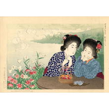 山本昇雲: Tea in the Park - Japanese Art Open Database
