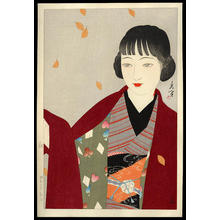 Shuho Yamakawa: Autumn - Japanese Art Open Database