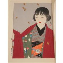 Shuho Yamakawa: Autumn — 秋 - Japanese Art Open Database