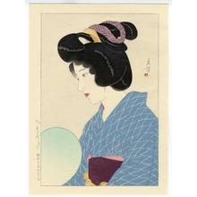 Shuho Yamakawa: Dusk- Tasogare — たそがれ - Japanese Art Open Database
