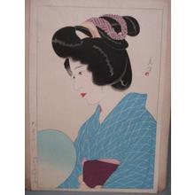 Shuho Yamakawa: Dusk- Tasogare — たそがれ - Japanese Art Open Database
