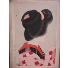 Shuho Yamakawa: Red Collar — 赤い襟 - Japanese Art Open Database