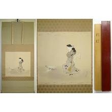 Shuho Yamakawa: Chinese Bellflower — 桔梗 - Japanese Art Open Database