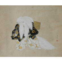 Shuho Yamakawa: Kagamijishi — 鏡獅子 - Japanese Art Open Database