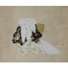 Shuho Yamakawa: Kagamijishi — 鏡獅子 - Japanese Art Open Database
