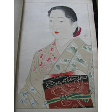 Shuho Yamakawa: Modern Musume - Japanese Art Open Database