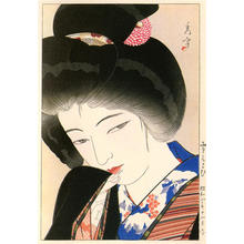 Shuho Yamakawa: Winter Dreams - Japanese Art Open Database