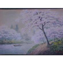 Shumin: Cherry trees by river - Japanese Art Open Database