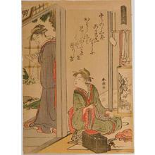 Katsukawa Shuncho: The Parrot — 鸚鵡小町 - Japanese Art Open Database