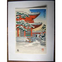 Shunho: Kyoto Ninnaji Temple — 仁和寺 - Japanese Art Open Database