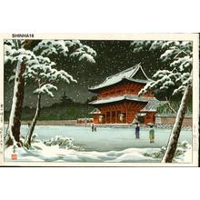Shunho: Zojoji Temple - Japanese Art Open Database