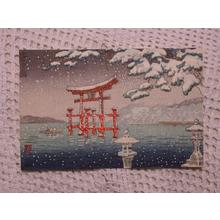 Shunho: Miyajima in Snow - Japanese Art Open Database