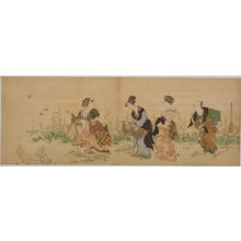 窪俊満: Gathering Flowers — 菜の花道 - Japanese Art Open Database