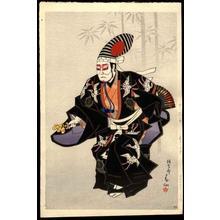 Natori Shunsen: Ichikawa Ennosuke as Sanbaso in Black Kimono - Japanese Art Open Database