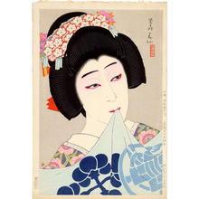 Natori Shunsen: Nakamura Utaemon VI playing Hanako in Musume Dojoji - Japanese Art Open Database