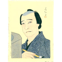 Natori Shunsen: Actor watercolour 4 - Japanese Art Open Database