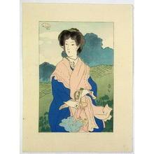 名取春仙: Foundation Stone- Kuchie 1 - Japanese Art Open Database