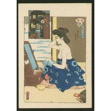 名取春仙: Hanako at the Hanatamaya Geisha House in Shinbashi - Japanese Art Open Database