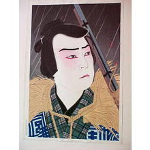 Natori Shunsen: Kabuki actor - Japanese Art Open Database