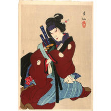 Natori Shunsen: Kabuki-e Theatre print 1 - Japanese Art Open Database
