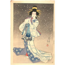 名取春仙: Kabuki-e Theatre print 2 - Japanese Art Open Database