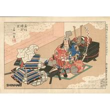 名取春仙: Yoshitsune and Benkei - Japanese Art Open Database
