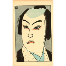 名取春仙: actor Sojuro as Mitsugi - Japanese Art Open Database