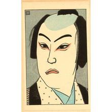 名取春仙: actor Sojuro as Mitsugi - Japanese Art Open Database