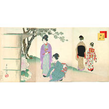 Miyagawa Shuntei: April — 其四 牡丹 - Japanese Art Open Database