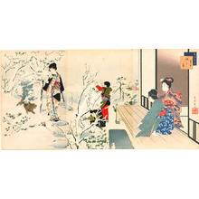 Miyagawa Shuntei: December — 其十二 ゆき見 - Japanese Art Open Database