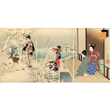 Miyagawa Shuntei: December — 其十二 ゆき見 - Japanese Art Open Database