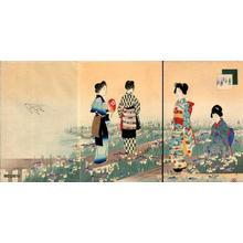 Miyagawa Shuntei: June — 其六 菖蒲 - Japanese Art Open Database