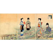 宮川春汀: June — 其六 菖蒲 - Japanese Art Open Database